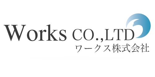 works.companylogo